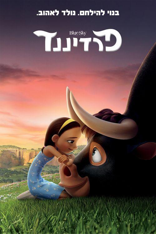 Ferdinand Full Movie Online 2017