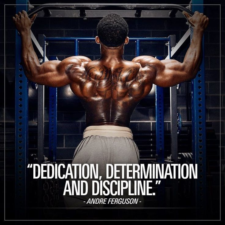 Pin By Guy Emmons On Fitness Quotes Gym Quotes Inspirational Gym Quote Gym Motivation Quotes