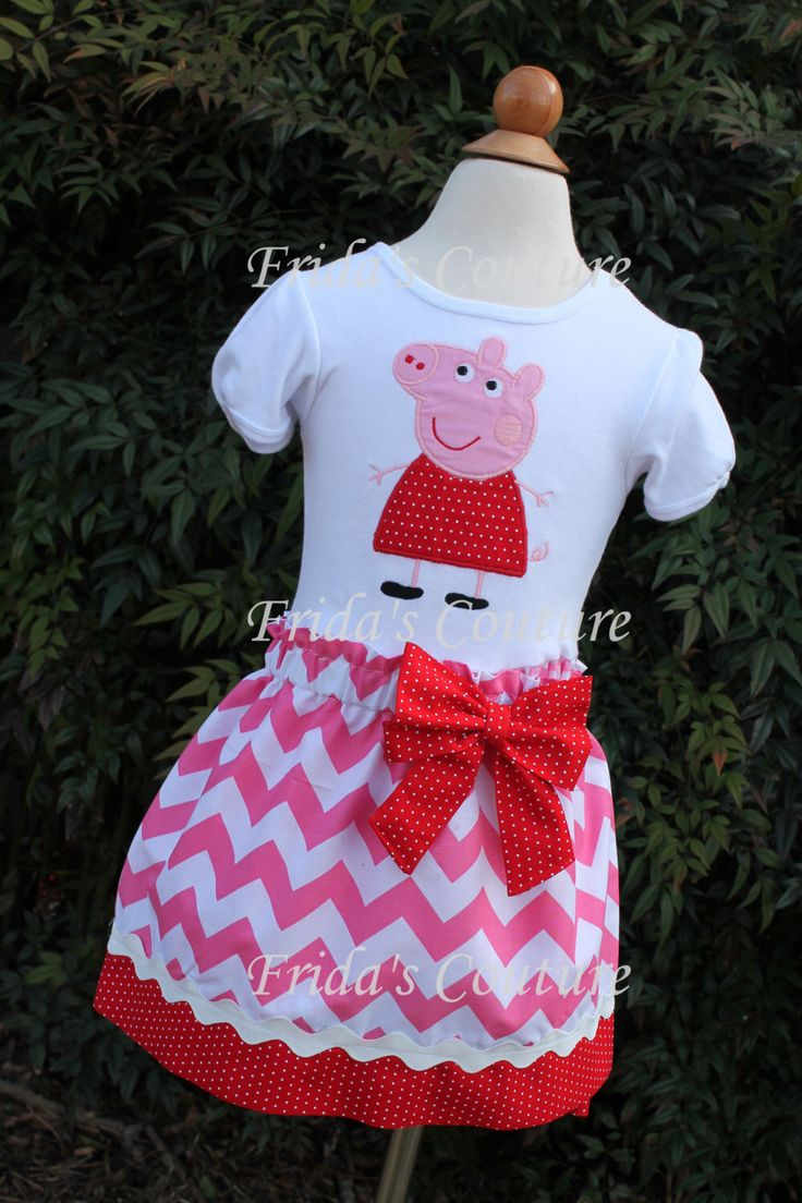 Pig Girl Skirt and Shirt set by Frida's Couture by Fridascouture1 on Etsy https://www.etsy.com/listing/209328248/pig-girl-skirt-and-shirt-set-by-fridas