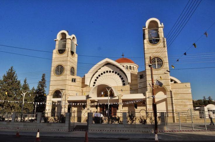 Cyprus εκκλησία Κωνσταντίνου και Ελένης Τσέρι