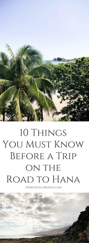 10 things you must know before a trip on the Road to Hana in Maui to make your adventure even more memorable & enjoyable! | travel | vacation | adventure travel | Maui Hawaii | Hana Maui | Hana tips | Road to Hana tips & tricks | Road to Hana tips | road trip to Hana | Maui road trip | Maui adventure | Maui tips | Maui Must See | Maui Must do | Maui vacation | road to Hana stops | road to Hana maui | road to Hana guide | road to Hana mile markers | road to Hana pictures | road to Hana with…