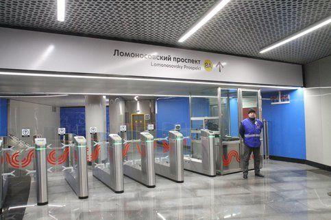 Транспортный блог Saroavto: Москва: Старые турникеты в метро могут заменить на...
