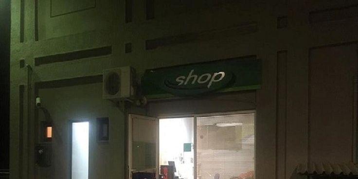"""ΝΕΟΤΕΡΑ Πύργος: Ένοπλη ληστεία με καραμπίνα στο βενζινάδικο του Super Market Βασιλόπουλος - Και δεύτερο """"χτύπημα"""" στην Αμαλιάδα!"""