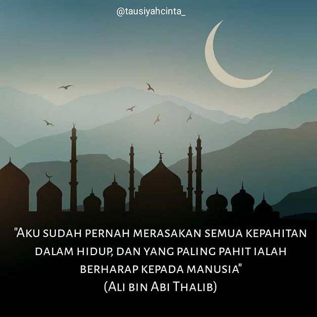 Hadits Ali Bin Abi Thalib Tentang Berharap Kepada Manusia 9