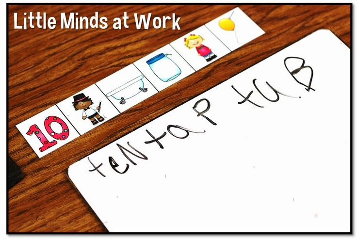 Little Minds at Work: New Writing Strips!