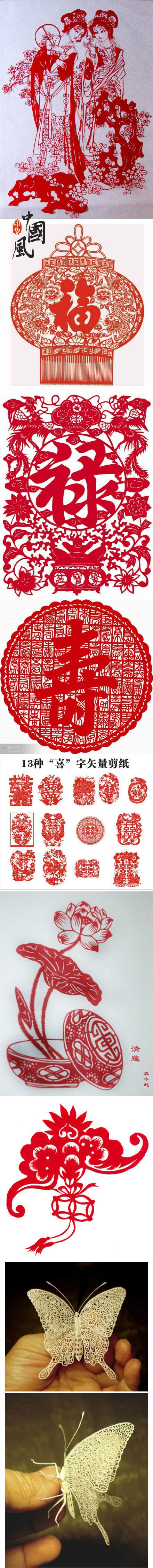 128 best chinese paper cutting images on pinterest papercutting