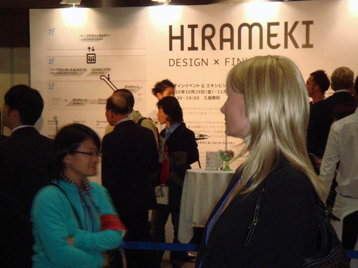 Pennanen Design @ Hirameki -exhibition at Tokyo. - Hanna Oksanen