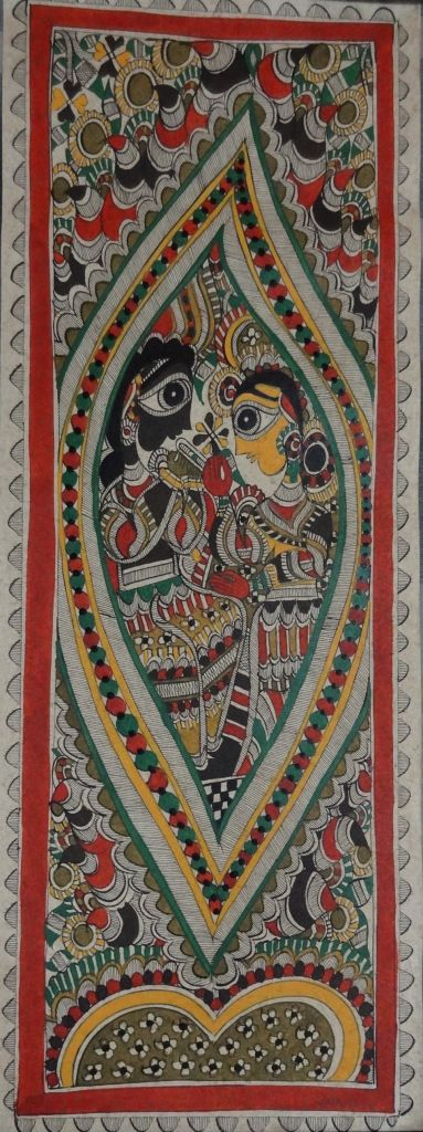 Krishna and Radha in Bivale @ Rs 2499/-  Painting  by Mithilesh Jha, grandson of Padmashree Late Smt. Sita Devi. A Mithila Painting of Krishna and Radha in bivale playing flute. On Hand-made paper with a base of cow dung using natural colours extracted from plant's leaves, seeds, fruits, flowers etc. Dimension: 22 Inch x 7.5 Inch