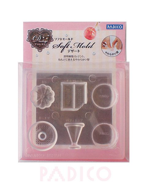 Japan DIY Padico Decollage Flexible Donut Chocolate Dessert Mold on Etsy, $8.57 CAD