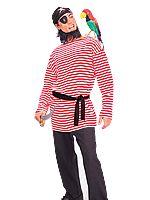 Adult Pirate Costumes - Sexy Pirate Costumes - Female Pirate Costume - HalloweenMart