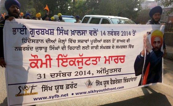 'Sikh Unity March' held Parkash Singh Badal guilty for detention of Sikh Prisoners - http://sikhsiyasat.net/2015/01/01/sikh-unity-march-held-parkash-singh-badal-guilty-for-detention-of-sikh-prisoners/