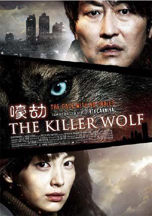 The Killer Wolf Howling Korean Movie Dvd NTSC Region 3 Lee Na Young  Song Kang Ho  Min Ho Lee ** For more information, visit image link.