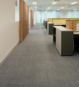 Nice Office Carpet: Http://www.singaporecarpet.com/articles/what