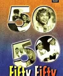 Fifty Fifty 17th May 2014 OST Title songs, Promos, Pakistani tv dramas Full episodes in one part,Ary Digital dramas online. Pakistani tv channel dramas in high quality results. Morning shows, Ary Digital tv channel dramas, Watch online