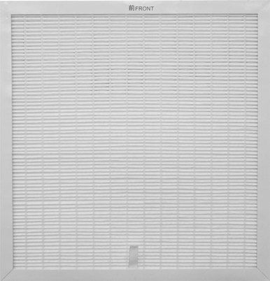 Sunpentown Replacement HEPA Filter for AC-2102