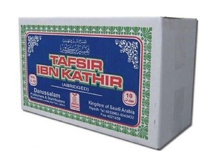 Tafsir Ibn Khatir 10 Volume Set Arabic English Quran Sunnah Islam #Textbook