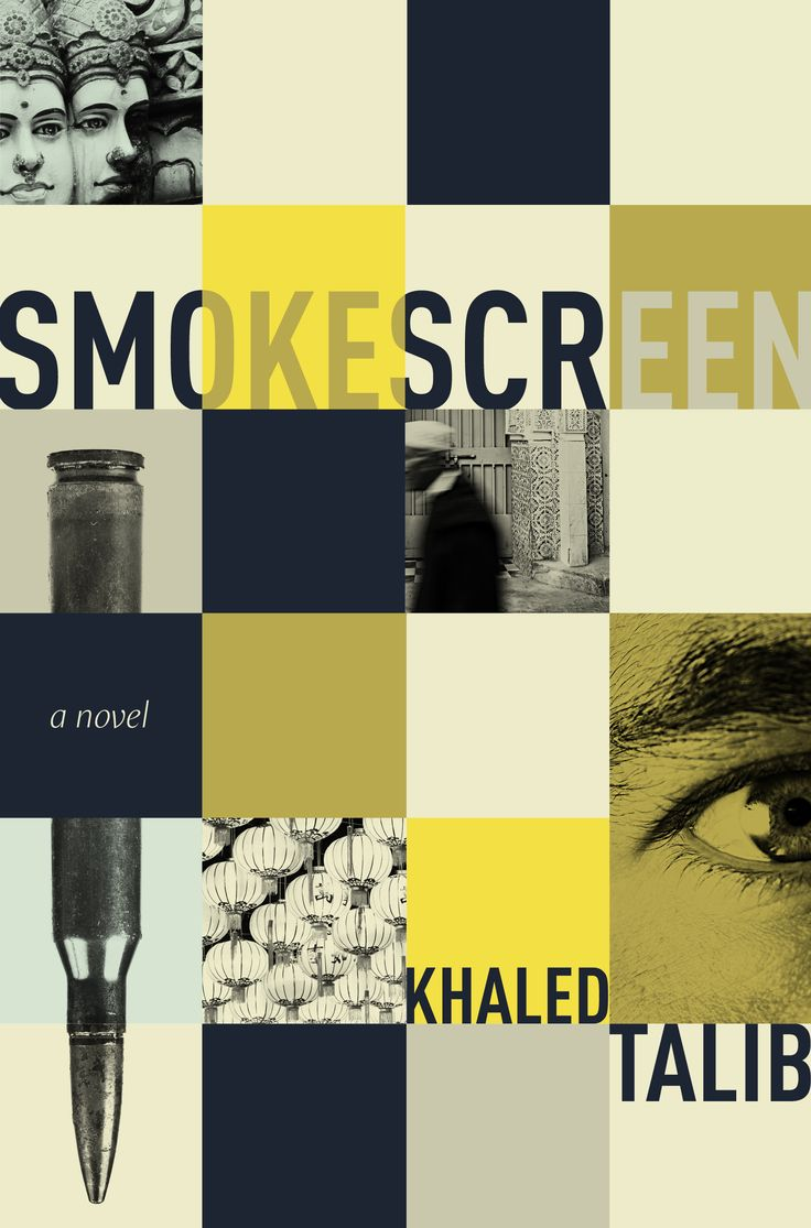 Can you hear the whispers behind the curtain of smoke? www.khaledtalibthriller.com