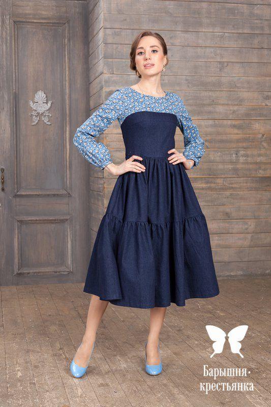 Платье-миди с корсетным лифом Времена года - магазин православного платья Барышня-крестьянка