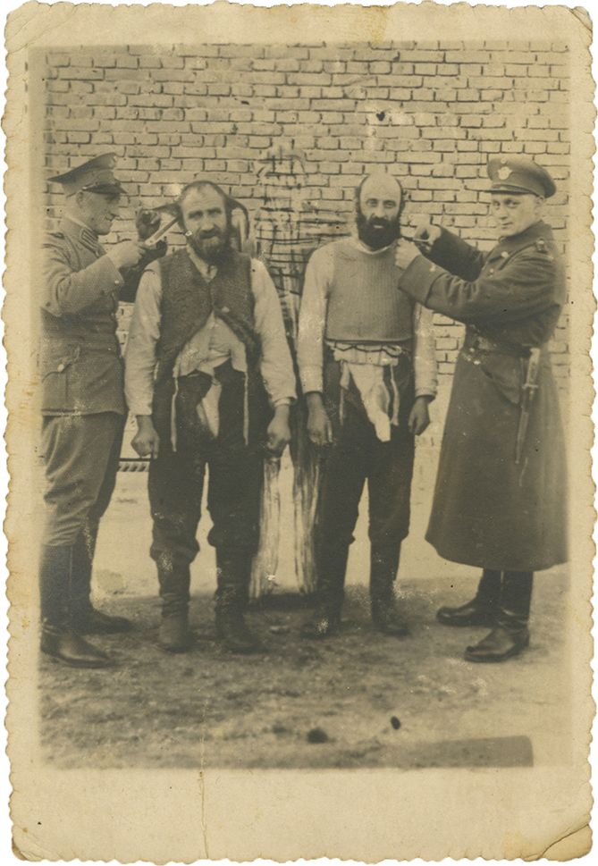 Collection of Photographs of Polish Jews from the Holocaust Period - German Documentation and Post-War Documentation