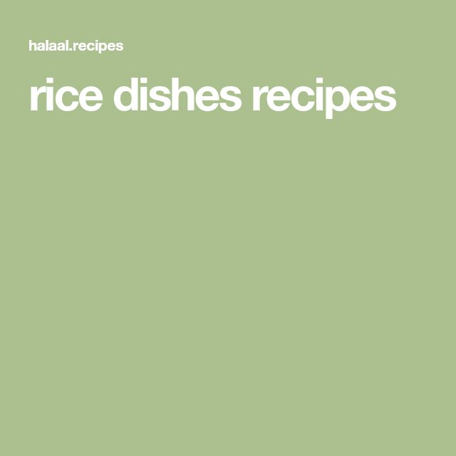 rice dishes recipes