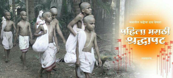#yogithefilm #yogimaharaj #tembeswami #shreeyogi