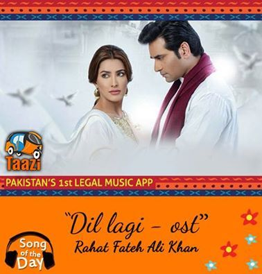 Catch the most awaited Drama OST of #DilLagi by Rahat Fateh Ali Khan:http://taazi.com/dil-lagi-ost-1-by-rahat-fateh-ali-khan #RahatFatehAliKhan #HumayunSaeed #MehwishHayat Dil Lagi - ARY Digital