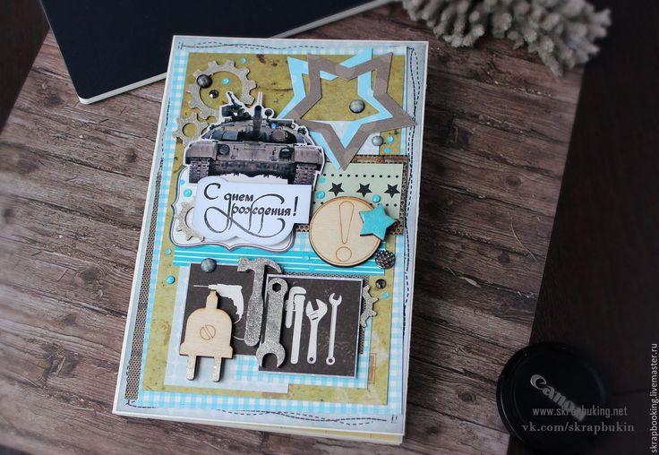 Купить Открытка для мужчины - бирюзовый, скрапбукинг открытка, скрапбукинг на заказ, мужская открытка