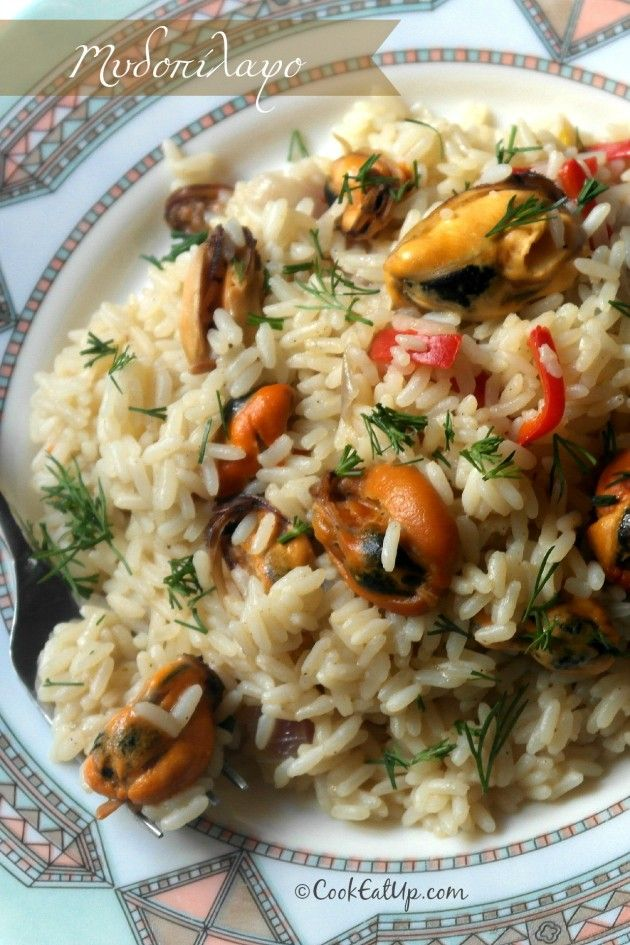 Μυδοπίλαφο. Greek Mussels with Rice.