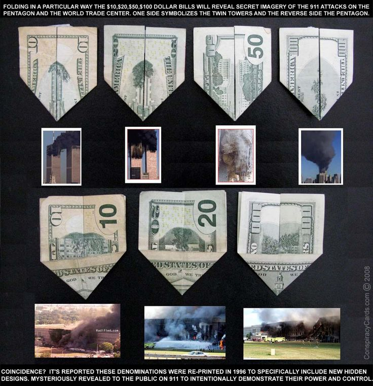 twin towers money folding | Homage of Reason: Twin Towers and 911 on our Currency