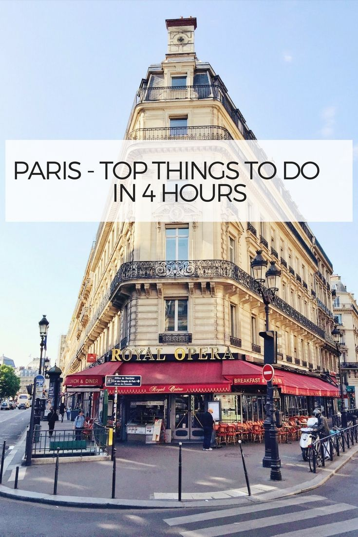 It usually takes several days to one weekend to fully embrace Paris's most beautiful areas. But what if you have only a short stay in Paris like a business-trip or a stopover and you want to superfast embrace the very best of Paris's history, culture, architecture, lifestyle and food. Yes its possible! I have asked Parisienne Catherine who runs a beautiful Blog about Paris for her insights. Here are the Best things to discover in Paris within only 4 hours.