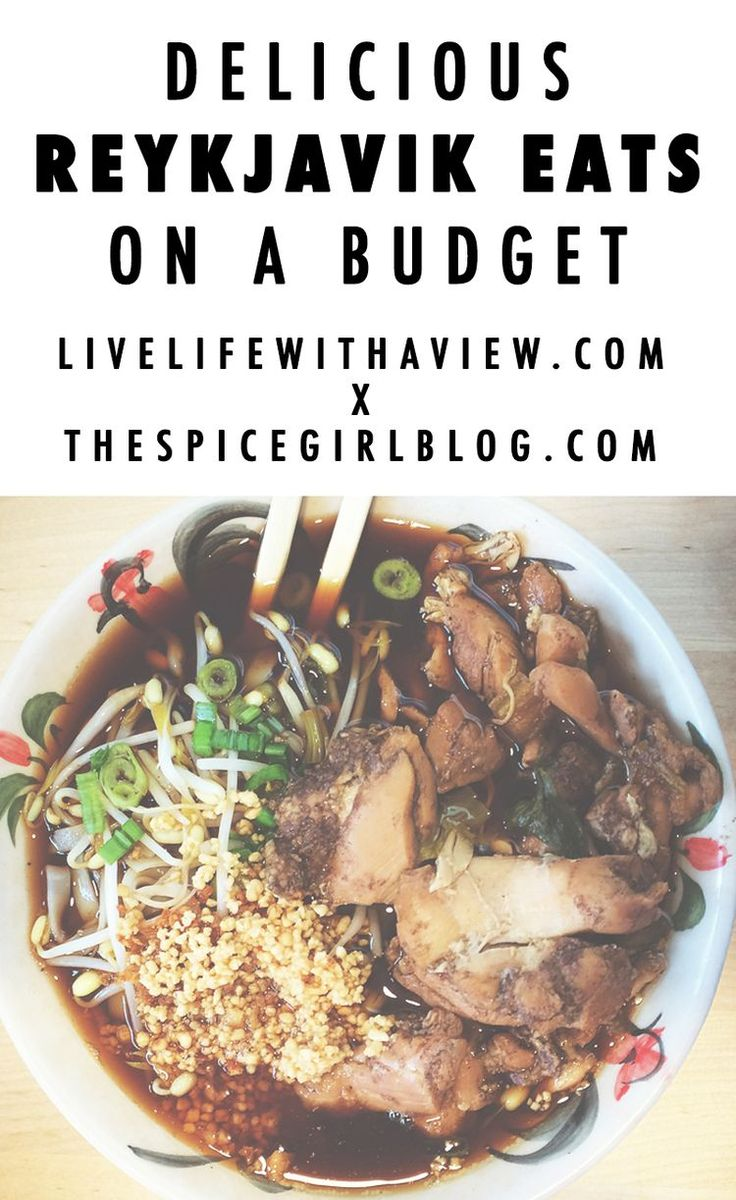 Delicious Reykjavik Eats On a Budget | The Spice Girl Blog x Life With a View