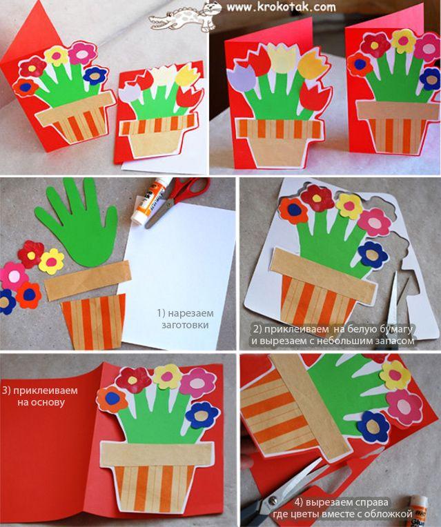 Открытка ежиком, открытка своими руками для ребенка 7 лет