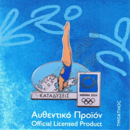 Athens 2004 Olympic Store Diving
