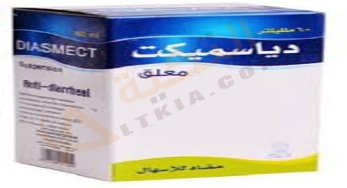 دواء دياسميكت Diasmect ي ستخدم في علاج الإسهال حيث يحتوي هذا الدواء على عدة مواد فعالة منها مادة داي اوكتاهيدرال التس تساعد في حماي Personal Care Toothpaste