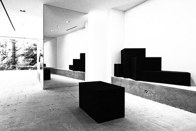 Part of Rick Owens store in Tokyo.