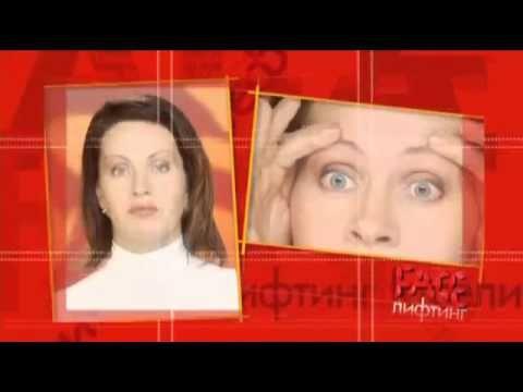 Гимнастика для лица - делаем свои губы чувственными и пухлыми. http://www.youtube.com/user/tamara2012job