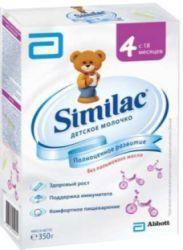 Симилак 4 смесь детское молочко 350г пачка  — 312р. ------------ Назначение  Similac 4 - сухой молочный напиток премиум классаБЕЗ ПАЛЬМОВОГО МАСЛАдля питания детей старше 18 месяцев.     Особые указания  Используйте продукт в соответствии с рекомендациями врача.   Строгое соблюдение правил гигиены, рекомендаций по обращению с продуктом и условий хранения очень важно при приготовлении детской смеси. Несоблюдение этих инструкций может нанести серьезный вред здоровью ребенка.   Сухие…