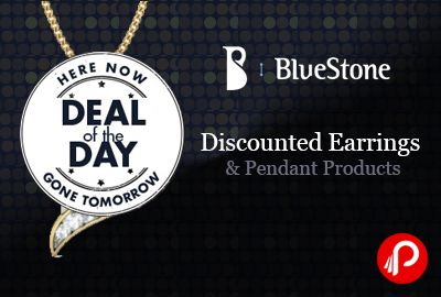 @bluestone Deal of the Day offers discounted #Earrings & #Pendant Products. http://www.paisebachaoindia.com/discounted-earrings-pendant-products-deal-of-the-day-deals-bluestone/