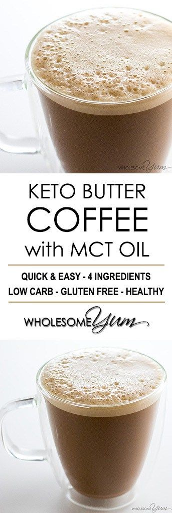 Keto Butter Coffee Recipe with MCT Oil – Keto Coffee With Butter - Why put butter in your coffee? For energy, health, & delicious, creamy taste! Learn how to make keto butter coffee with MCT oil... plus a secret ingredient.