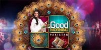 Urdu Play: Good Morning Pakistan (Eid Special) full on Ary Digital 21st July 2015