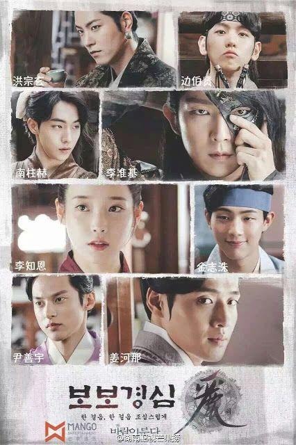 Scarlet Heart: Ryeo | Korean Drama 'Scarlet Heart: Ryeo' Reveals Official…