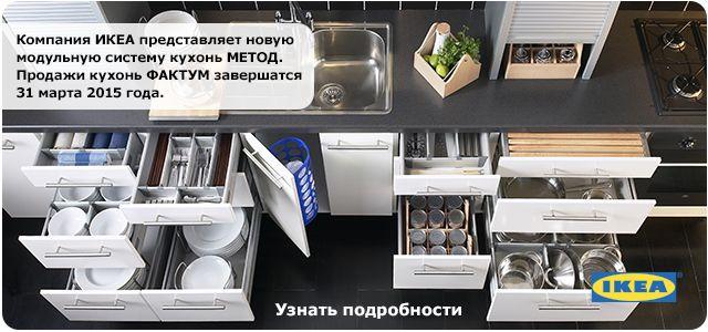 Яндекс.Почта | Натал, Ящик