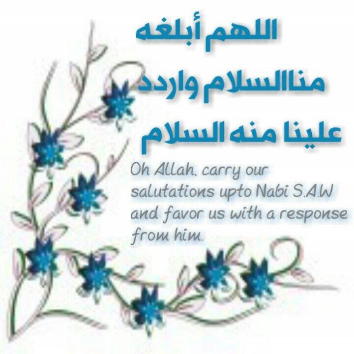 #Islamic quotes #dua #Durood #Friday #jumah