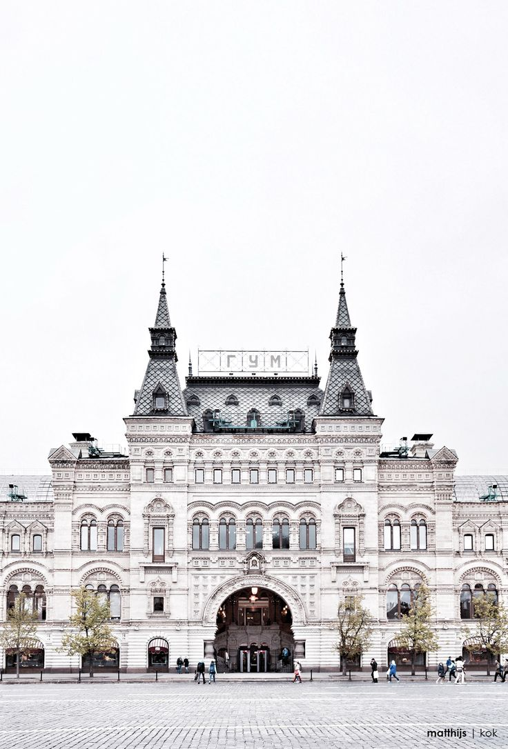 GUM, Moscow | Photo by Matthijs Kok
