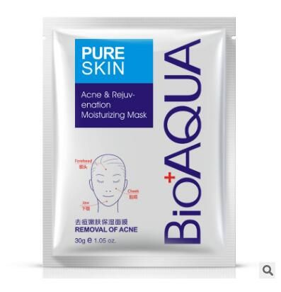 BIOAQUA Hydrating Bean Mud Deep Cleaning Mask Acne Treatment Remove Blackhead Oil Control Facial Masks Shrink Pores Mud Mask