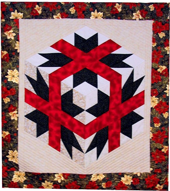 Quilt Illusions The Christmas Gift This Intriguing