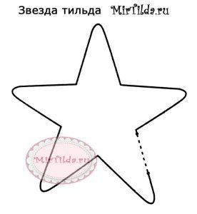 Patrón Tilda Estrella