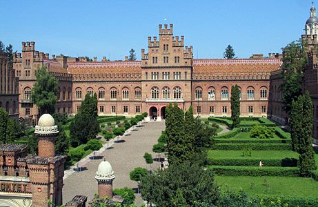 Chernivtsi National University, one of the leading higher educational institutions in Ukraine, was founded on the 4-th of October, 1875.  By...