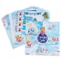 """Набор бумаги для скрапбукинга """"Сказки о зиме"""" 30,5 х 30,5 см Артузор"""