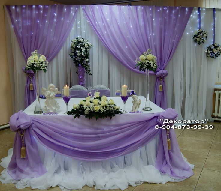 448 best images about backdrops drapes on pinterest - Decoraciones para bodas sencillas ...